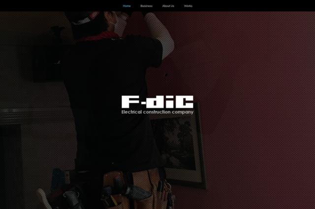 株式会社F-dic