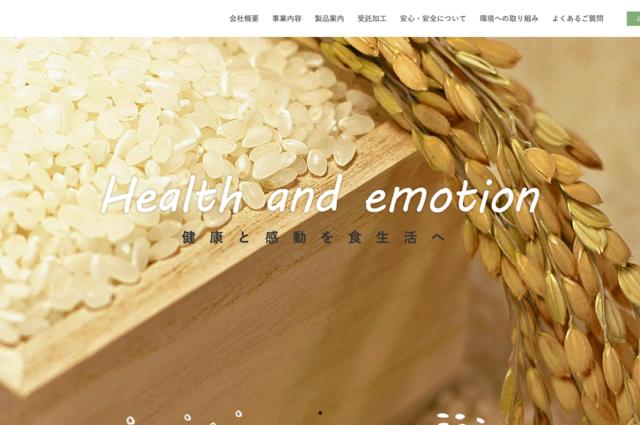 京都グレイン株式会社